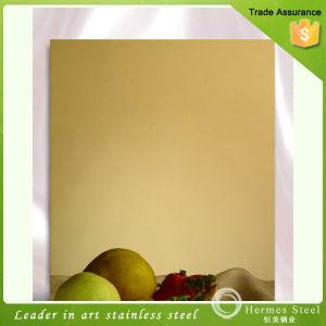 Migliore strato dorato di vendita dell'acciaio inossidabile dei prodotti per la decorazione dell'hotel