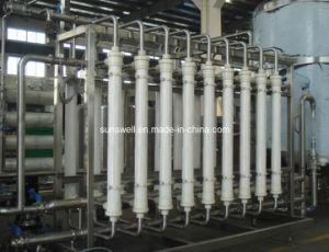 限外濾過の (UF)水処理システム(UF-20)