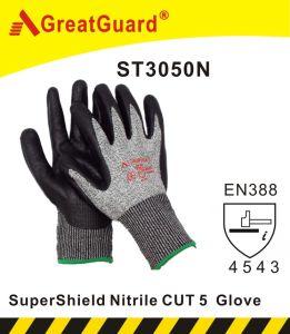 Supershieldは切った5つのニトリルの手袋(ST3050N)を