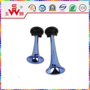 Синего цвета ЭБУ АБС 2-воздушной электрической звуковой сигнал