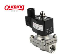9 V de alta pressão 12V electroválvula 24V DC para o GLP