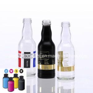 中国の供給LEDの紫外線オフセット印刷インクハイデルベルク、KomoriおよびSakurai
