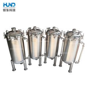 ステンレス鋼ボディローションのクリーム色の作成機械または化学薬品の貯蔵タンク