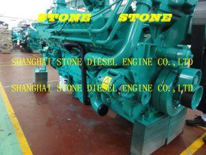 발전기 세트를 위한 Cummins 디젤 엔진 Kta50-G9 So66260 1384kw 60Hz