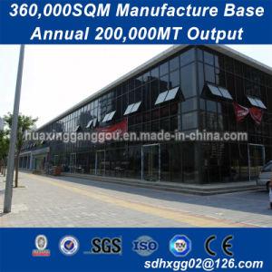 Costruzioni riciclate calde dell'acciaio del maggiordomo di prezzi di fabbrica di vendita efficaci