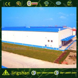 Стальное Structure Building для Warehouse--ISO9001: 2008