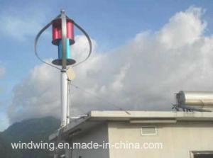 600W générateur vertical du vent peut se permettre de Turbine 65m/s vent