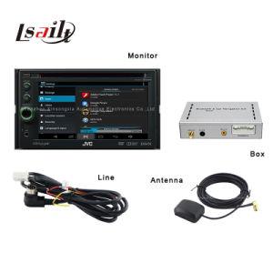 Entertainment in-Car Android Box con il GPS Navigator (800*480)