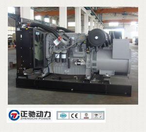 Melhor escolha gerador a diesel com motor Perkins (2506C-E15TAG2)