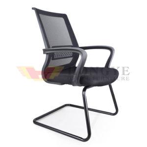 Sala de reuniones modernas sillas de oficina de la malla sin ruedas ...