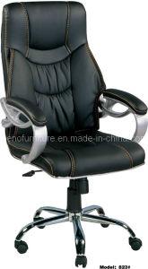 Freizeit-moderner Stuhl 823#