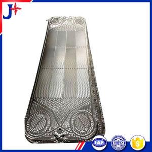 발전소를 위한 고품질 스테인리스 격판덮개 열교환기 격판덮개