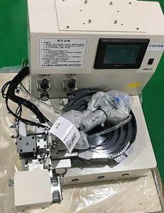 Botão de alimentação automática de máquina de costura