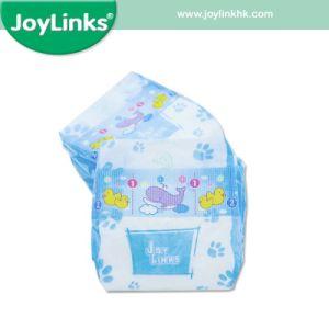 赤ん坊の製品の魔法テープが付いている快適な赤ん坊のおむつかおむつ