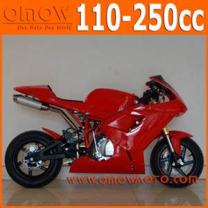 110cc - 250cc極度の小型のバイク、125cc、140cc、150cc