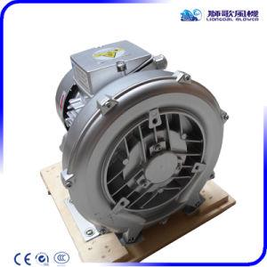 Anneau de centrifuge haute température dans l'électrolyte Mixd de soufflante