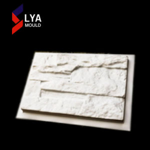 専門の工場シリコーンの人工的な装飾的な壁のベニヤの石のタイル型