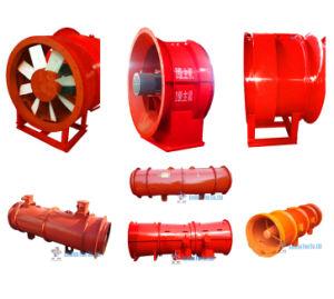 産業鉱山のファンまたは採鉱換気装置か軸流れファン