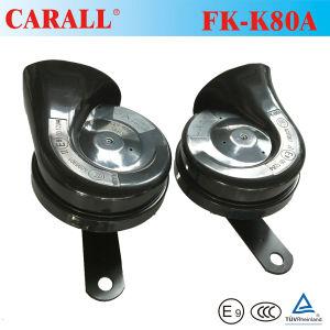 Водонепроницаемый 12V автомобильный звуковой сигнал звуковой сигнал мотоциклов E-MARK утвержденных