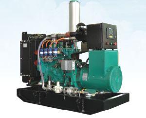 80kw Googol Genset generador de gas de agua de refrigeración