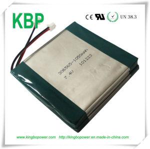 Nachfüllbare Polymer-Plastik Lithium-IonLiFePO4 Batterie