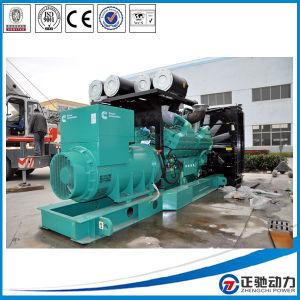 1500kVA Low Price Great Power Diesel Generator