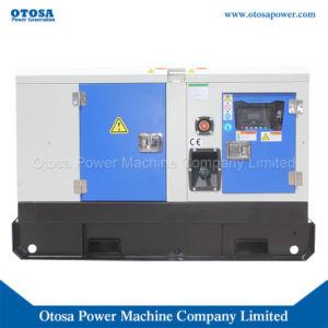 55kVA無声Denyoの電力のディーゼル発電機またはDenyoの発電機のFoton-Isuzuエンジン