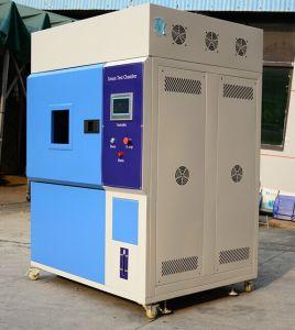 キセノンランプテスト機械/Cpvのモジュール太陽加速老化テスト区域
