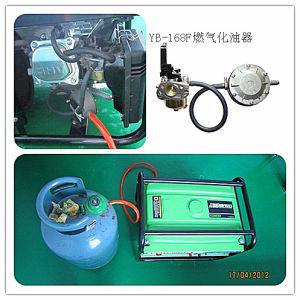 Generador eléctrico de gas portátiles