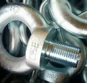 Noix de levage de haute résistance galvanisée de l'oeil DIN582