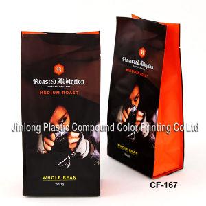 커피 콩과 커피 분말을%s 쿼드에 의하여 밀봉되는 주머니