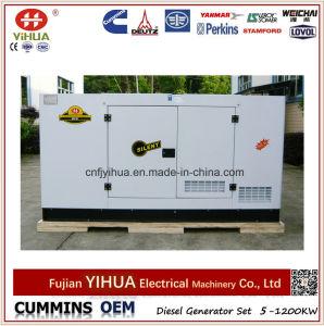 50kw/62.5kVA Yangdong 침묵하는 닫집 Amf 기능을%s 가진 디젤 엔진 발전기 세트