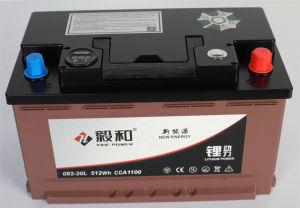 Carro de Lítio 12V bateria de arranque e paragem 80ah/82Ah 082-20