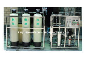 물처리 공장 또는 물 처리 기계 또는 맛없은 물 처리 (KYRO-1000)