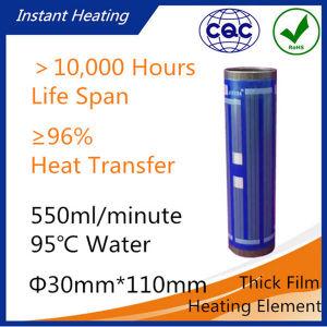 يستبدل مرو تدفئة أنابيب [ثيك فيلم] كهربائيّة فوقيّة [وتر هتر] عنصر