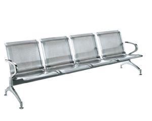 最もよい品質鋼鉄空港椅子(B105)