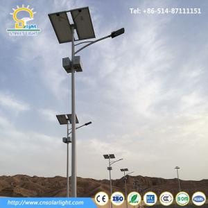 セリウムのRoHS Soncap Pvocによって証明される160lm/W LEDの太陽街灯