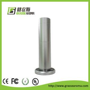 Aroma-Raum-Spray-Geruch-Maschine mit LCD-Timer-Programm-Einstellung HS-1203
