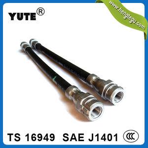 Yute 1/8 de pulgada de la norma SAE J1401 Conjunto de la manguera del freno con un punto