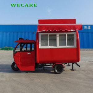 Wecareは軽食のための食糧カートのトレーラーを作った