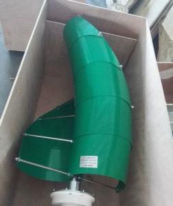 Heet! ! ! De lage Turbine van de Wind van de Turbogenerator van de Wind van T/min Verticale 300W 12V Kleine Verticale