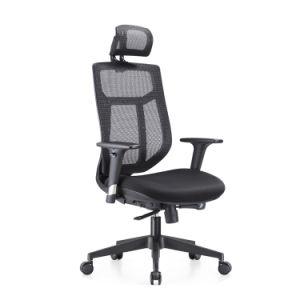 Meio moderno Back Office full mesh mobiliário cadeira executiva