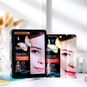 El oro Caviar blanqueamiento y retirada de la máscara de pecas del envejecimiento