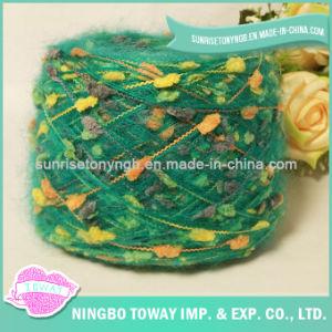 O tricô pêlos de poliéster personalizada do bebé POM POM sofisticados de Fios (AF-070)