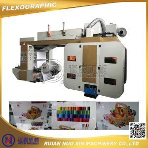 4つのカラー衛星フィルムの高速フレキソ印刷の印字機