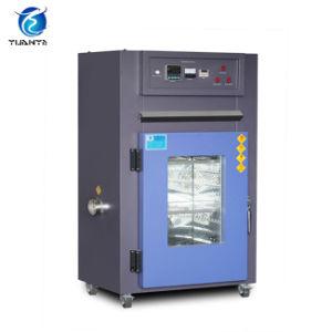 Four industriel de température élevée de précision de laboratoire