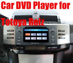 Toyota Reiz (LTM-TG2506)에서 차 DVD 플레이어