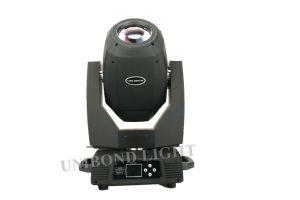 熱い300W 3in1 LEDの移動ヘッド軽い段階の照明