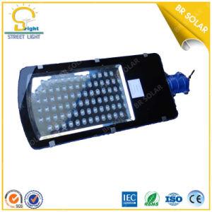 80W LEDランプが付いている太陽街灯の価格