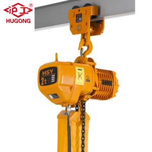 Gru Chain elettrica del fornitore cinese con telecomando senza fili